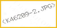 Nachbestell-Nummer-Kita-Schule_200px-gelb